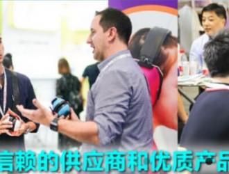 第19届CBME中国孕婴童展、童装展 国家会展中心(上海)