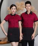酒店餐饮服务员工作服上衣围裙闪亮星73-C0204011