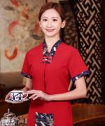 西餐厅饭店火锅店餐饮店服务员工作服兰花WHX-C0205015