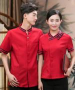 西餐厅饭店火锅店餐饮蝴蝶结服务员工作服LYDS-8912-8917