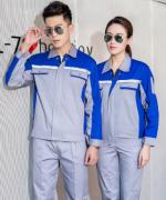透气吸汗耐磨电焊汽修车间工厂服春夏糖果三代长袖套装工作服YXS-6602