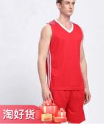 比赛球衣训练队服速干透气NBA篮球服套装 YG-6005成
