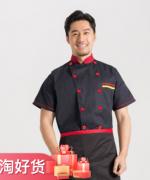 后背透气网透气舒适厨房短袖上衣厨师服装餐厅工作服三色兜208-L001