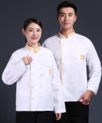 长袖上衣厨师服装透气舒适厨房餐厅工作服中华长城208-L002