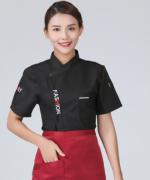 西餐厅中餐厅酒店餐饮厨房后厨厨师长短袖厨师服上衣斜领字母HY-C0201007