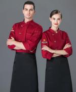 厨师工作服长袖透气防水酒店餐饮厨师服男款YLYS-19022