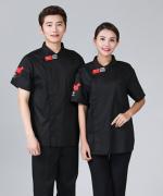 西餐厅中餐厅酒店餐饮厨房后厨厨师长短袖厨师服上衣国旗三杠HY-C0201036