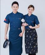 西餐厅中餐厅酒店餐饮厨房后厨厨师长短袖厨师服上衣五块HY-C0201005