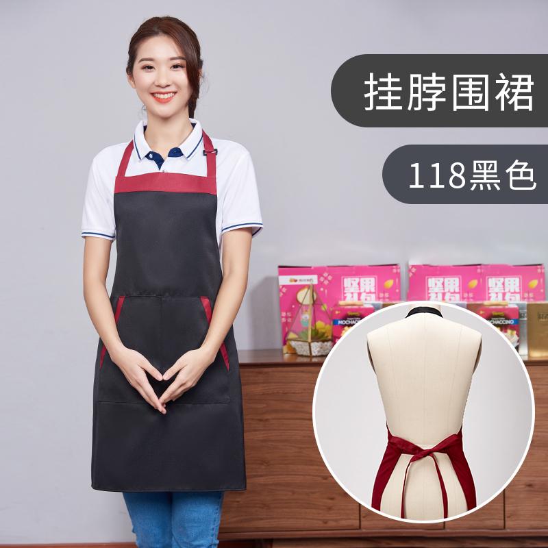 挂脖可调节厨房围裙121-118