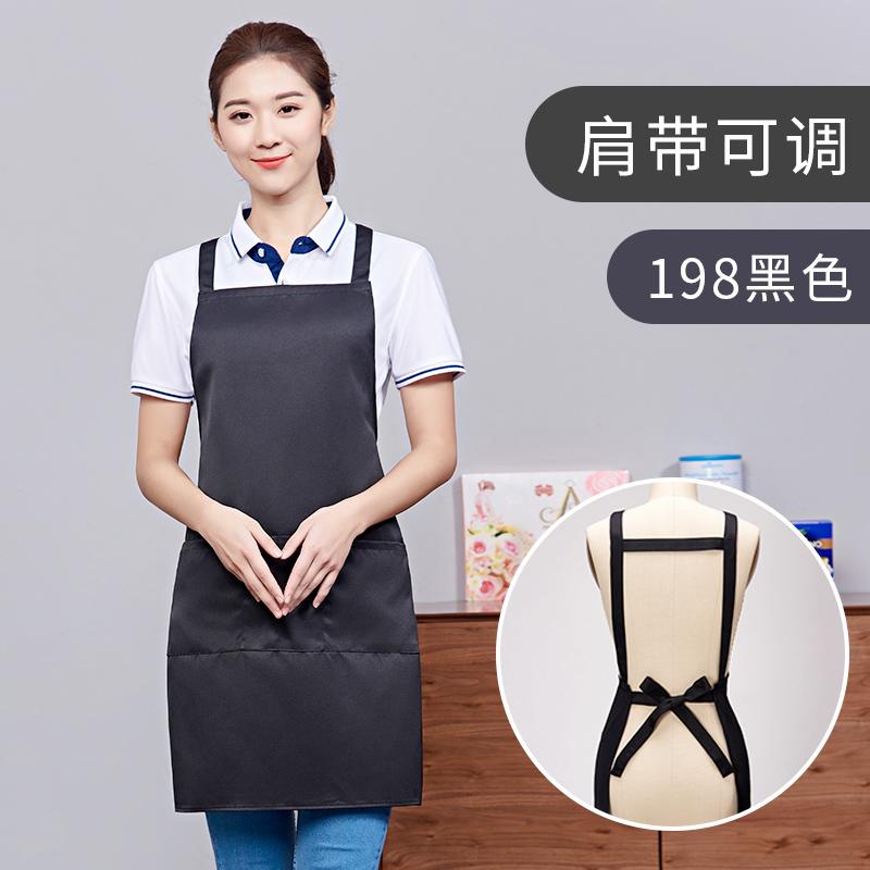 H双肩带可调厨房围裙121-198