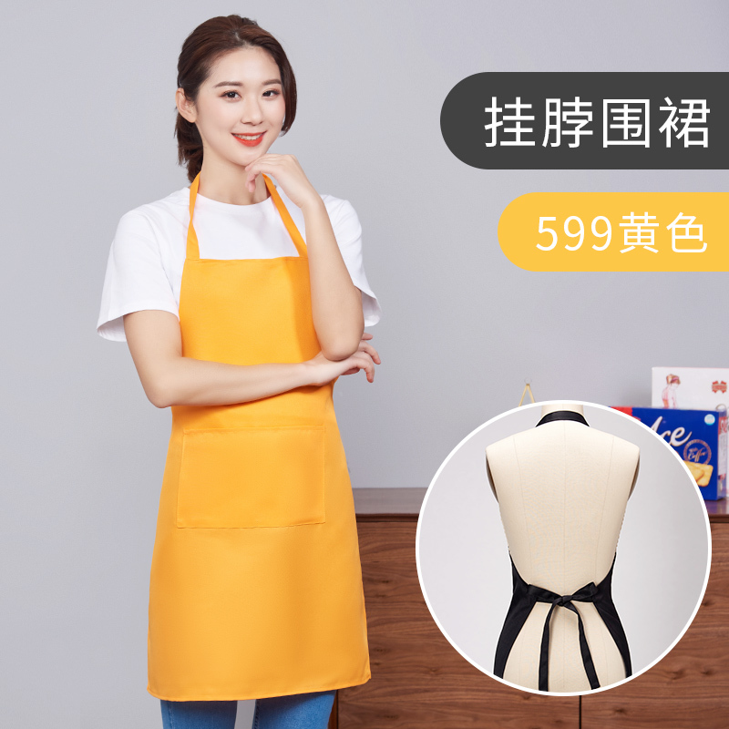 制服呢厨房挂脖围裙121-599