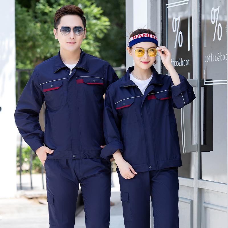 全工艺涤棉细斜纹长袖工装套装SDF-SL701-SL704