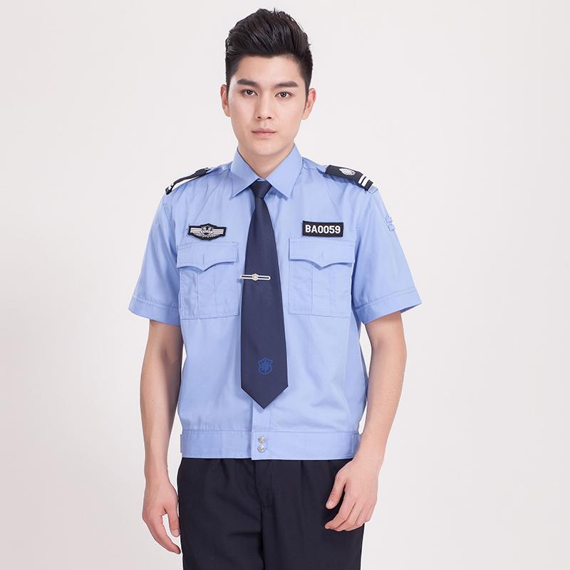 月白物业保安服短袖衬衣(送配件)AGR-N003