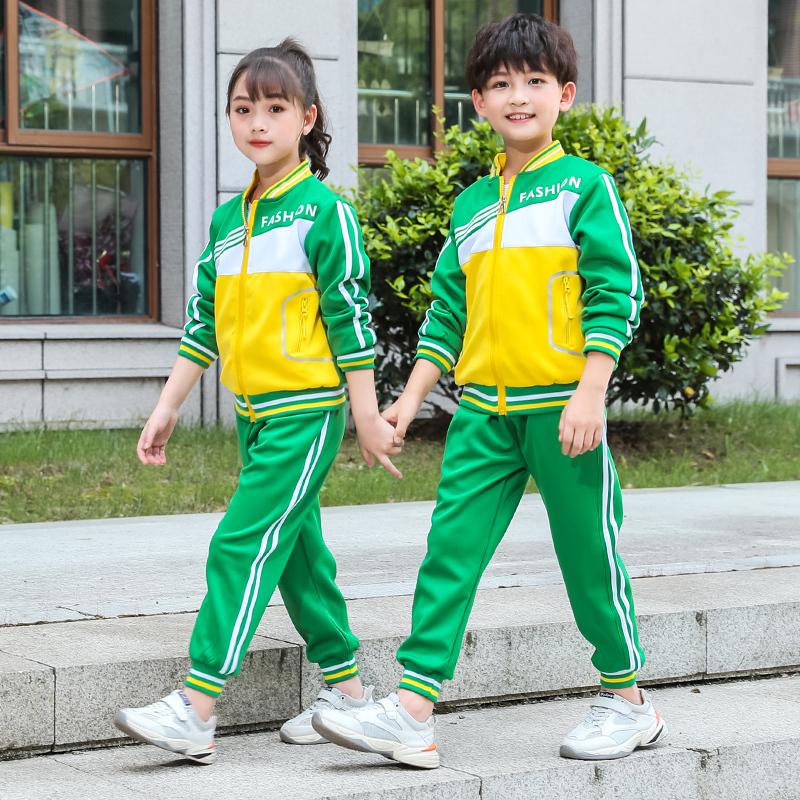 春秋中小学生校服儿童班服学院风校服两件套套装TYF-8893