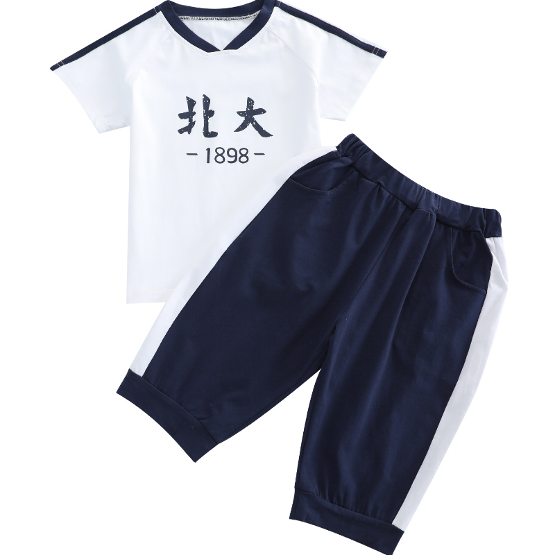 儿童运动套装短袖中小学生校服套装夏季清华北大图案套装209-1911