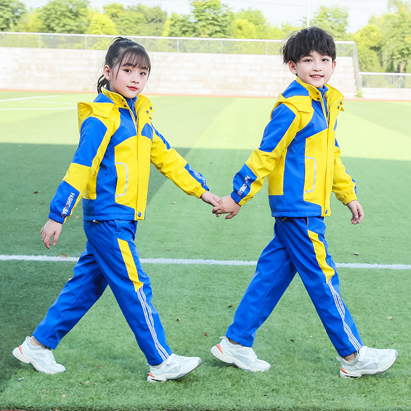 春秋中小学生教师校服儿童班服学院风校服两件套套装冲锋衣TYF-8888