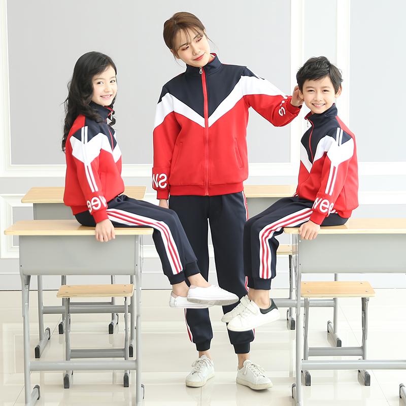 春秋中小学生儿童成人学院风校服班服两件套套装TYF-1807