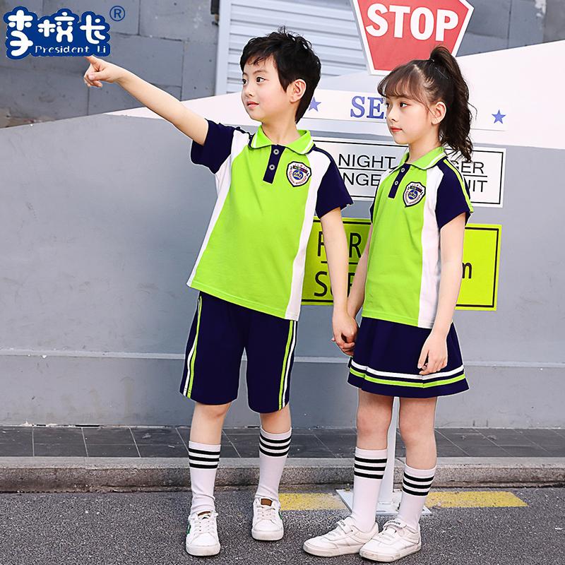 幼儿园园服夏装短小学生校服夏季套装儿童班服学院风英伦风QRFS-8114