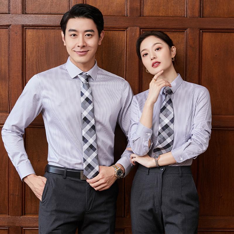 商务免烫长袖衬衫男女同款129-6035