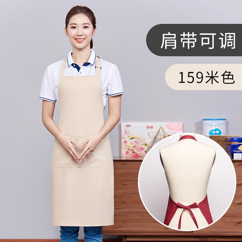 纯棉肩带可调工作服女时尚男家用厨房服务员挂脖围裙121-159