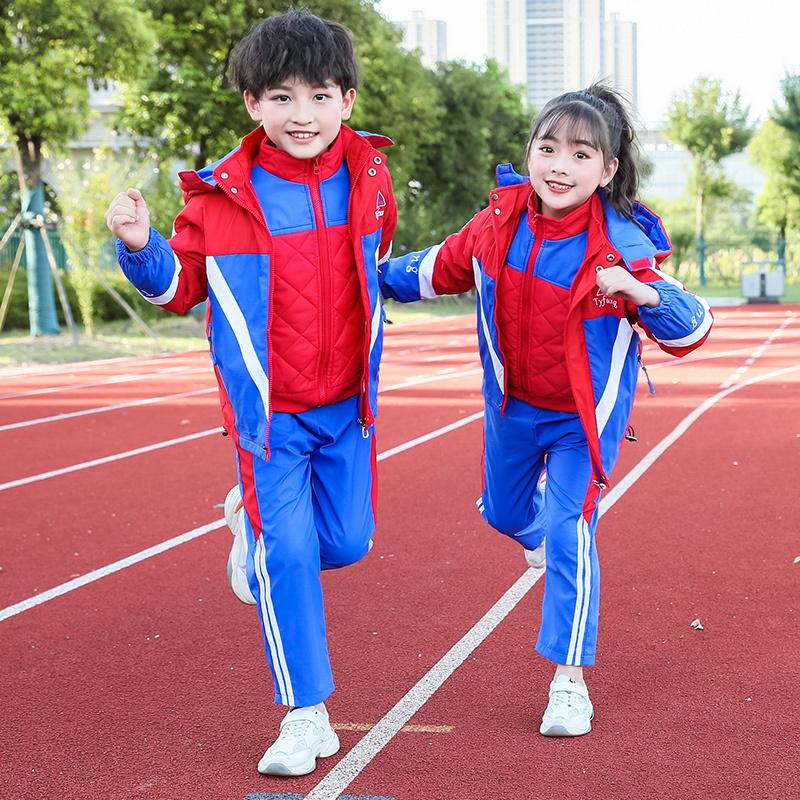春秋中小学生教师校服儿童班服学院风校服加厚加棉两件套套装冲锋衣TYF-88101