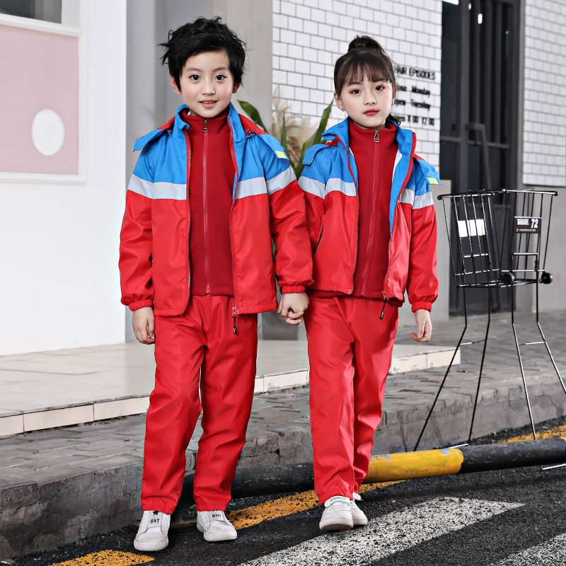 中小学生校服儿童班服冲锋衣套装春秋装中学生学院风运动装三件套ML-915