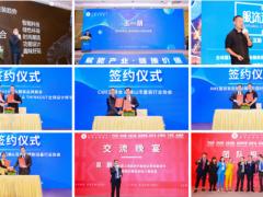 2020LINK FASHION服装品牌展会深圳新闻发布会圆满召开
